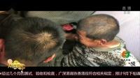 黑龙江:货车侧翻  驾驶员被困 共度晨光 180817