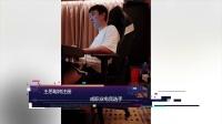八卦:王思聪将注册成职业电竞选手