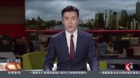 """抵御台风""""温比亚"""" 南汇嘴地区目前风大雨大 看东方 20180817 高清"""