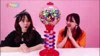 小伶玩具: 超大型泡泡糖扭扭机 看看第一个扭到什么颜色!