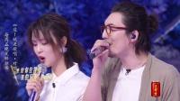 【1VS1完整版】《这!就是歌唱·对唱季》对唱搭档亚森张婉清battle王颢珏杨晓蕾 轻快对唱超合拍