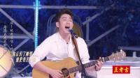 【纯享】《这!就是歌唱·对唱季》刘妍懿王矜霖《爱之初体验》 不一样的动人旋律!