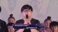 现场 崔恕赵佳霖为公益助力 谢丹带病坚持义演