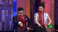 节目历史最小年龄广场舞队龙舞元素队到来 一起来跳舞 20180818 高清版