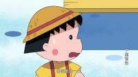 樱桃小丸子 第二季 1164 预告 日语版