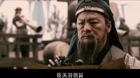 三国之见龙卸甲_超清(10)