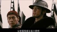 三国之见龙卸甲_超清(14)