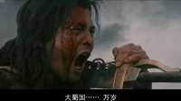 三国之见龙卸甲_超清(26)