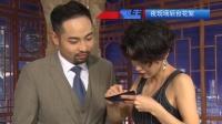 宋木子冲进郭采洁专访间求签名:喜欢她很久了