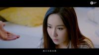 娄艺潇《缱绻》MV