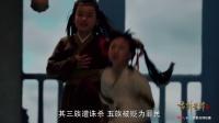 《古剑奇谭2》【赵宜鑫CUT】42 砺罂操纵小曦散布消息,流月城大动乱!