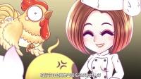 吃鸡大作战 第14集 天选无敌