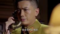 胜利之路 08预告片 日军行事心狠手辣 逼迫平民做苦工