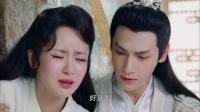 香蜜沉沉烬如霜 46(电视台版)