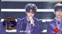 高清全场-TFBOYS五周年演唱会