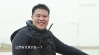 第12期-侣行十年结束,中国夫妇改造巨型破冰船
