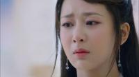 香蜜沉沉烬如霜 52(电视台版)