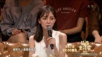 金曲捞之挑战主打歌 20180907 预告片