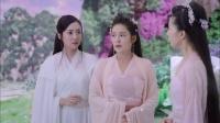 香蜜沉沉烬如霜 63(电视台版)