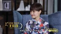 刘敏涛分享与女儿相处趣事