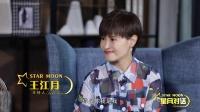 刘敏涛谈自己做演员的态度