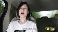"""刘敏涛:想做中国的""""梅姨"""""""