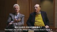 中国菜在美国越来越流行原因竟是?