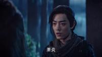 《斗破苍穹》05集预告片 萧炎霸气上线上演人蛇大战