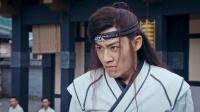《斗破苍穹》07集预告片 吴磊实力教授如何以一敌众