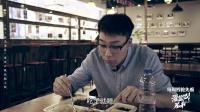 杨皓喆:在北京体育大学有这样一个99号