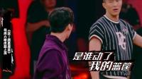 周杰伦李易峰斗投篮球员看傻 你pick谁?