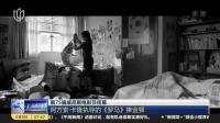 第75届威尼斯电影节闭幕:阿方索·卡隆执导的《罗马》捧金狮 上海早晨 180909