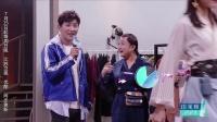 【精编】《疯狂衣橱》亚洲顶级超模赵磊超帅走秀 行走的荷尔蒙了解一下