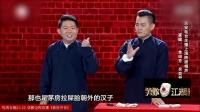 """卢鑫玉浩模仿""""评书大师""""单田芳"""