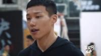 周锐因时间关系未能参加全国男子篮球联赛的试训