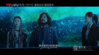 魔域世界真能起死回生?