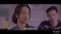 《再见王沥川》07【黄柏钧CUT】沥川和小秋为要孩子发生争吵 沥川担忧健康问题遗传孩子