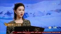 演员保剑锋朗读《你好 我的中国朋友》讲述修路工人跨越国界的真挚友情