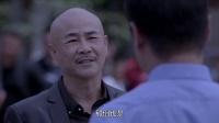 啊,父老乡亲 12预告片 张希平酒桌炫关系,刘金喜到访宣布重大决议