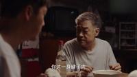 《橙红年代》预告片 04 胡蓉猜疑调查刘子光,丧失记忆诡异现海滩