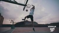 《灌篮高手》15秒精彩抢先看 篮筐之上飞翔之战