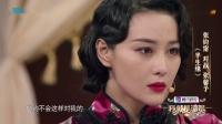 """我就是演员:《半生缘》中""""海兰小天使""""张钧甯掌掴张馨予!徐峥的表情说明了一切"""