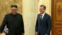 朝韩首脑聚首平壤 半岛期待和平新未来 今日关注2017 20180918 高清版