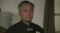 战犯27预告片 武矢六浩接受起诉书,福原启久的人生走到尽头