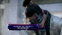 剧集:《武动乾坤》第二季定档1011 杨洋再遇新磨难