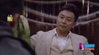 电视剧:橙红年代(5)[橙红年代]