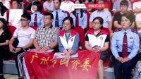 广东卫视《创新在前列》第三期预告片