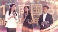 广东卫视《创新在前列》第四期预告片