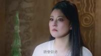 《香蜜沉沉烬如霜》杨紫cut第45集