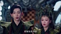 《香蜜沉沉烬如霜》杨紫cut第57集